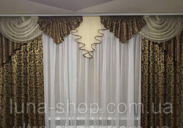 Готовые шторы с ламбрекеном Алина, шоколад, на карниз 2.5- 3.5 м