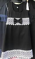 Школьный сарафан для девочки оптом 116-134 черный с белым кружевом