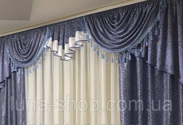 Готовые шторы с ламбрекеном Юлия, синий