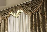 Готовые шторы с ламбрекеном Юлия, коричневый