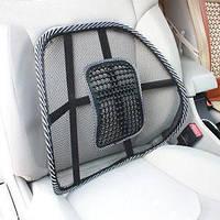 Массажная накладка на кресло в офис и автомобиль