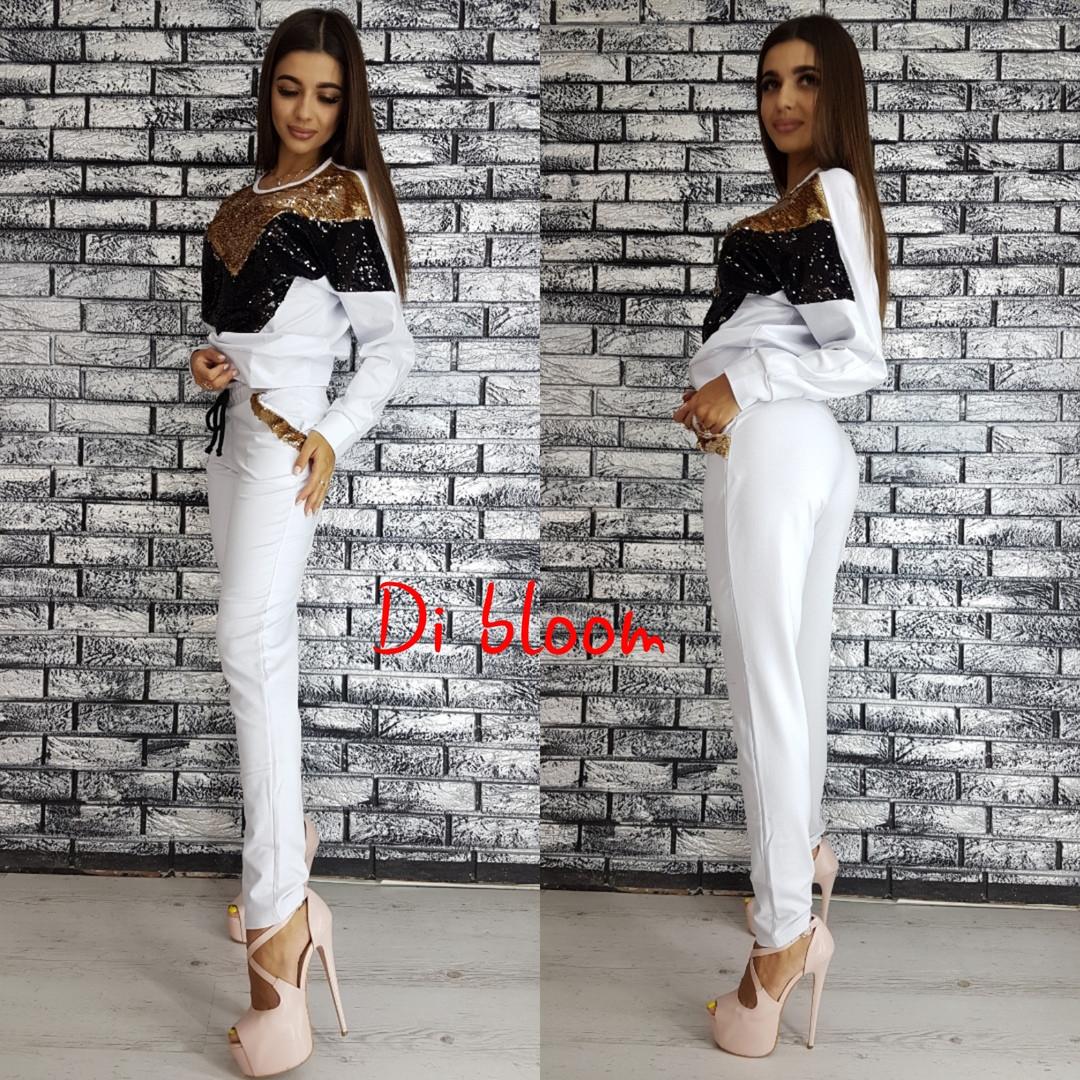 a16740a5b07e Модный спортивный костюм женский на осень 2018 - Интернет-магазин