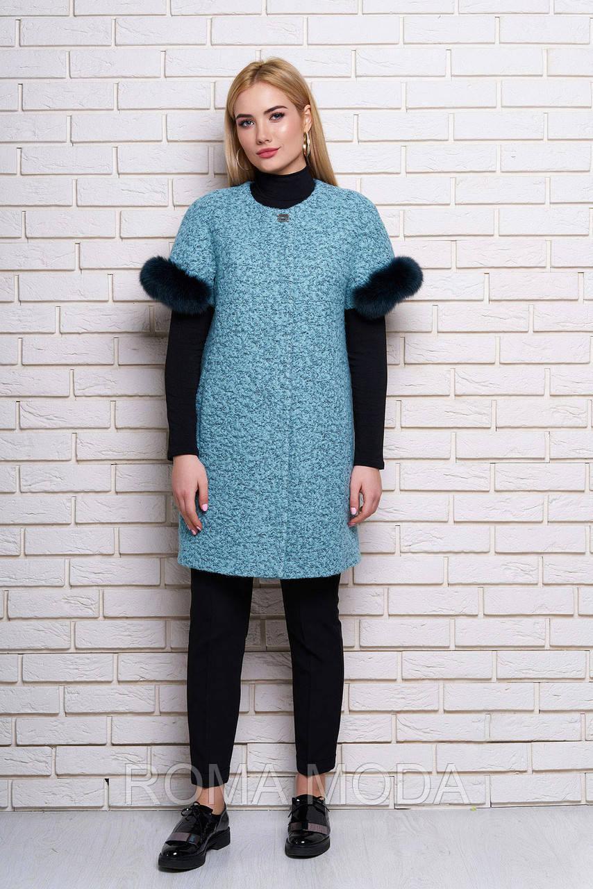 Стильное пальто женское с мехом в 5ти цветах Р-5 букле