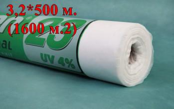 Агроволокно Agreen П-23 3,2*500 м. (1600 м.2)