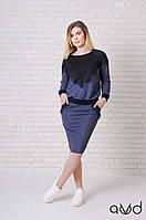 Женский костюм темный  с юбкой и гипюром. Батальные размеры. В наличии!!! 1835 AVD