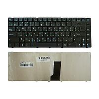 Клавиатура Asus UL30 UL30A UL30VT UL80 A42 K42 K42D K42F K42J K43 N82 X42 A43, черная с рамкой