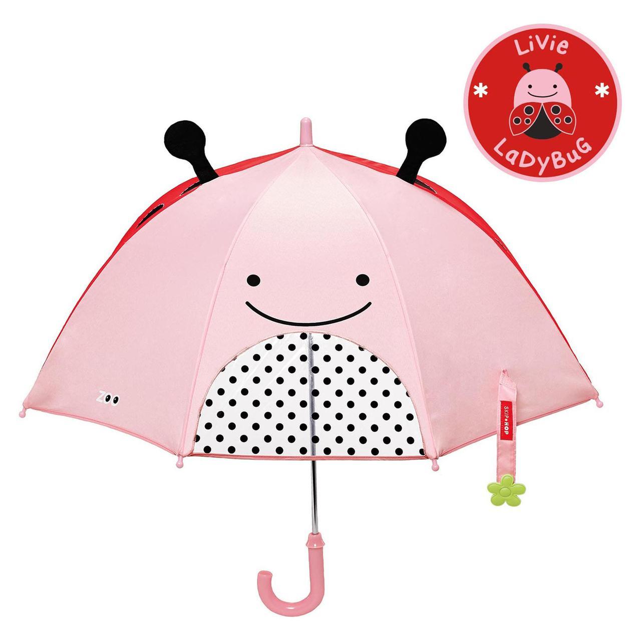 Зонт Skip Hop (США)