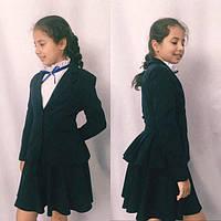 Школьный пиджак для девочки школьная форма рост:122-152 см