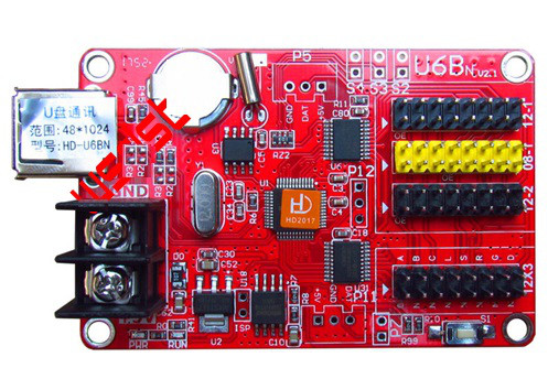 Контроллер для led дисплея P10 HD-U6B
