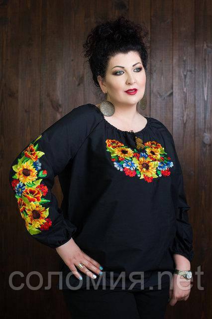 Интересная женская вышитая блузка  44-58 рр