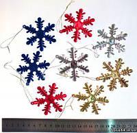 Набор цветных снежинок, 8 шт. х 6 см.