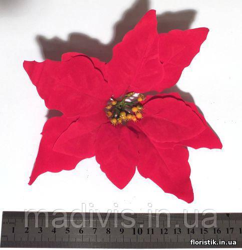 """Цветок """"Рождественская звезда"""" (Пуансетия), велюр, 17 см."""