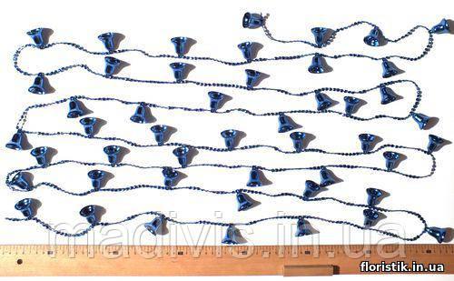 Гирлянда из синих бусин с колокольчиками, 5 м.