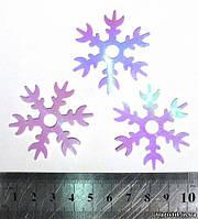 Снежинка голограмма, 45 мм. (10 шт.)