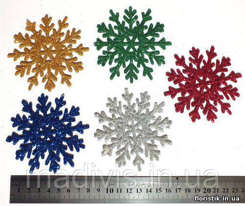 Набор цветных снежинок, 5 шт. х 8,5 см.
