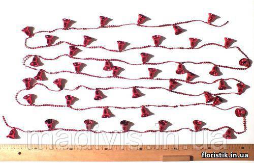 Гирлянда из красных бусин с колокольчиками, 5 м.