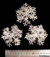 Снежинки мягкий пластик с ворсом, 85 мм., фото 1