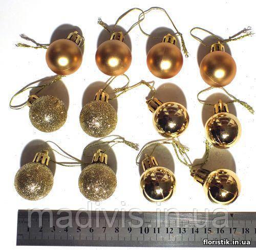 Набор новогодних шариков золотых, 3 см., 12 шт.