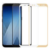 3D защитное стекло для Samsung A730 Galaxy A8+ 2018 (на весь экран)