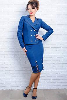 Темно-синий джинсовый костюм *ЭЛЕГИЯ*