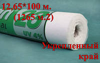 Агроволокно Agreen П-23 12,65*100 м. (1265 м.2) Укрепленный край