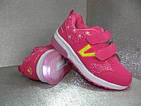 Мигающие кроссовки в Украине. Сравнить цены, купить потребительские ... df09b7bbd7d