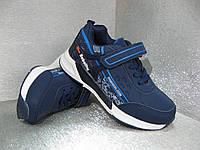 Кроссовки  детские синие для для мальчика 29р.