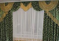 Готовые шторы с ламбрекеном Анна, зеленый