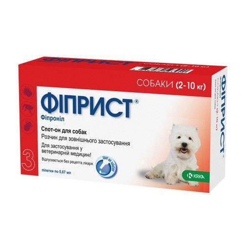 Фиприст Спот-он Капли от блох, клещей и власоедов, для собак 2-10 кг 0,67 мл 1 ампула KRKA