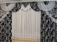 Готовые шторы с ламбрекеном Анна, черный