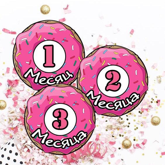 Baby Stickers, Наклейки для домашней фотосессии №10