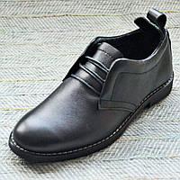 15eb9f0552b Туфли для подростков в Украине. Сравнить цены