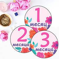 Baby Stickers, Наклейки для домашней фотосессии №11