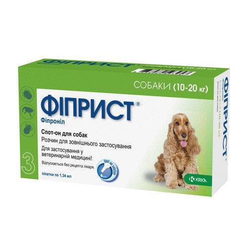Фиприст Спот-он Капли от блох, клещей и власоедов, для собак 10-20 кг 1,34 мл 1 ампула KRKA