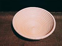 Корзина для расстойки теста круглой формы 0,75 кг