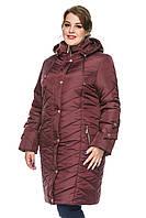 Зимняя длинная женская куртка пальто большого размера 50-62 размера бордовая
