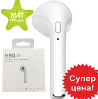 Беспроводной наушник HBQ I7 Single Stereo Iphone 5,6,7,8 Apple EarPods