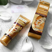 Золотая маска пленка для лица Wokali Gold Caviar