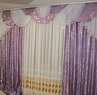 Готовые шторы с ламбрекеном Дана, сиреневый