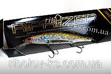 Imakatsu RipRizer 110F  #76