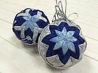 Набор для создания праздничного шара из ткани