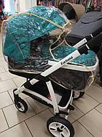 Дождевик на коляску универсальный.