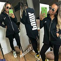 Женские спортивные костюмы Puma оптом в Украине. Сравнить цены ... 23fbb630b1c