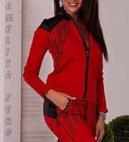 Стильный Турецкий прогулочный спортивный костюм женский на молнии , фото 1