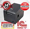 Принтер этикеток Xprinter XP-235B (штрих кодов) и чеков ОРИГИНАЛ принтер этикеток