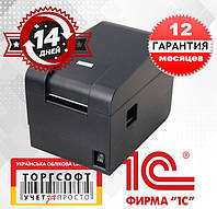 Принтер этикеток Xprinter XP-235B (штрих кодов) и чеков ОРИГИНАЛ для Новой Почты принтер этикеток