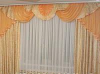 Готовые шторы с ламбрекеном Дана, персик