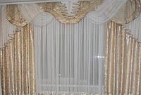 Готовые шторы с ламбрекеном Дана, капуччино