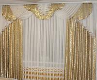 Готовые шторы с ламбрекеном Дана, кремовый