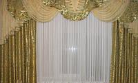 Готовые шторы с ламбрекеном Дана, зеленый